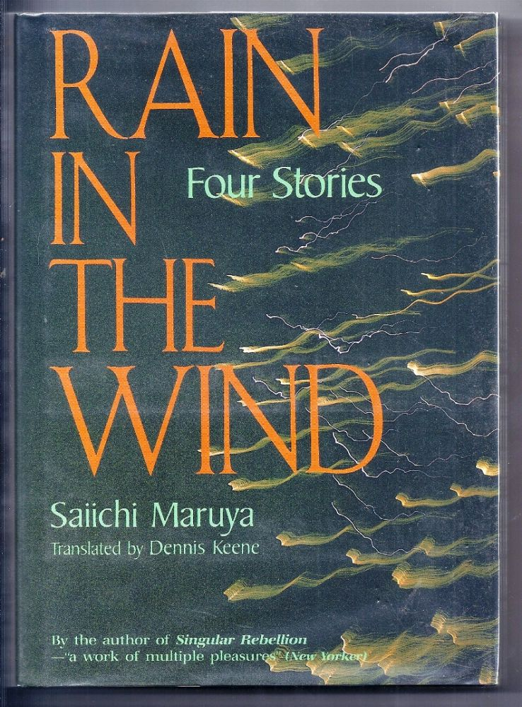 RAIN IN THE WIND. FOUR STORIES. Saiichi MARUYA.