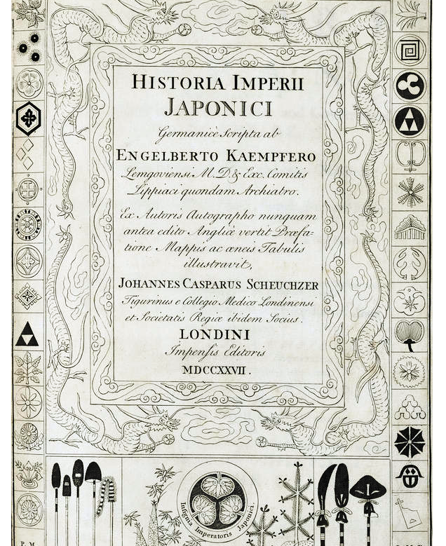 THE HISTORY OF JAPAN: GIVING AN ACCOUNT OF THE ANTIENT AND PRESENT STATE AND GOVERNMENT OF THAT EMPIRE ... TOGETHER WITH A DESCRIPTION OF THE KINGDOM OF SIAM. JAPAN, Engelbert KAEMPFER.